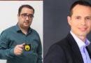 Instaurer un climat de confiance est nécessaire pour le développement du crowdfunding en Tunisie