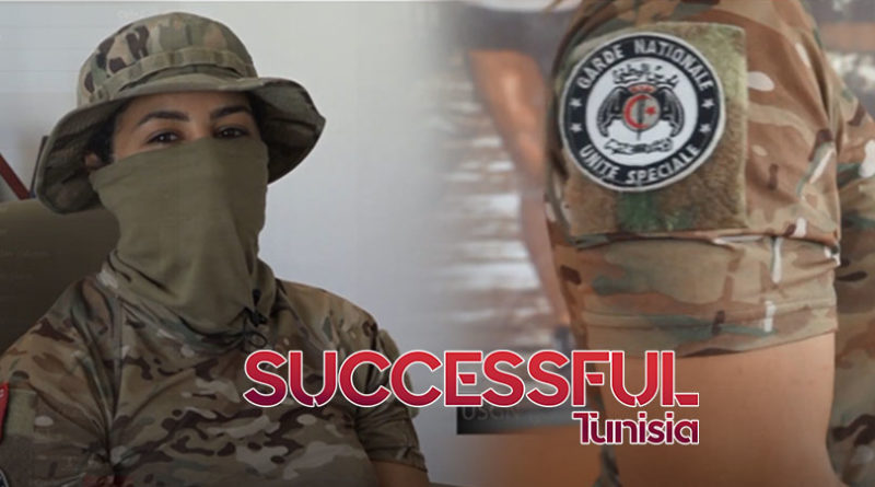 Zeineb, la première  tunisienne et la seule arabe à rejoindre les forces spéciales  (Video)