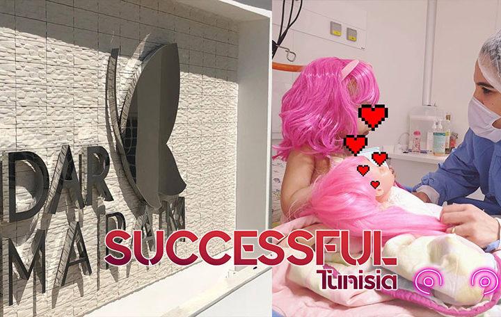 Le magnifique geste de ce médecin tunisien, travaillant en France, pour la faculté de médecine de Sousse !