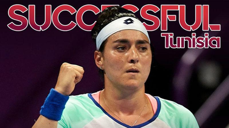 Le 28e rang mondial: Ons Jabeur atteint le meilleur classement de sa carrière