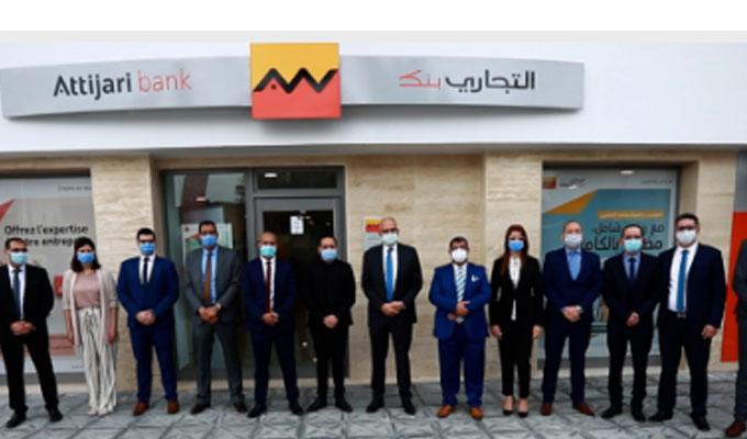 Attijari bank ouvre sa « Succursale Entreprises Bizerte »