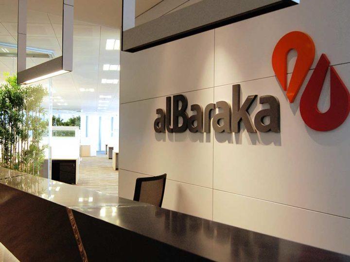 Al Baraka Bank,  Baraka Bank élue Meilleure institution financière islamique  en Tunisie par «Global Finance»