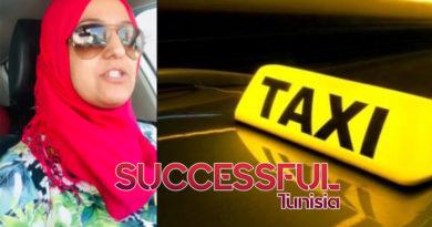 """قصة كفاح امرأة تونسية …بعد ان توفي زوجها قررت امتهان قيادة """"التاكسي"""" لإعالة اطفالها ال3 وتوفير العيش الكريم لهم (فيديو)"""