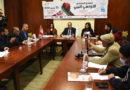 """المنتدى الاقتصادي التونسي الليبي بصفاقس يوم الخميس 11 مارس 2021, تحت شعار """"ملتقى الأمل والتحدي لبناء اقتصاد متكامل"""""""