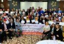 ندوة تكوينية في قانون التحكيم من تنظيم الجمعية الوطنية للمحامين بتونس