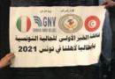 الجالية التونسية بإيطاليا ترسل بشاحنة من المعدات الطبية والكراسي المتحركة لتونس